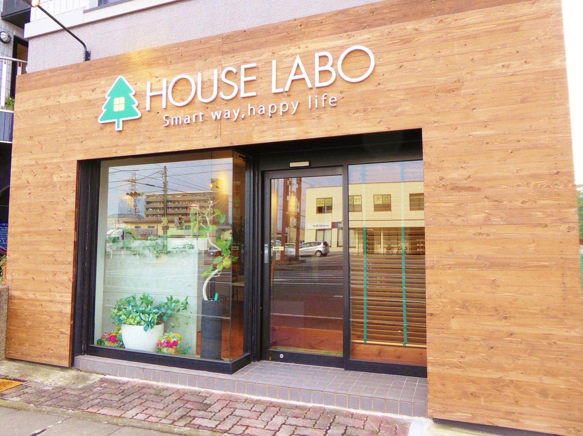 岡山市北区今の総合不動産会社【HOUSE LABO(ハウスラボ)】さんに銀イオンAg+のウィルス・花粉対策、<空間除菌>のデモ機設置!