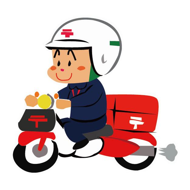 富山の水 プレミアム解離水が明石郵便局と加古川郵便局に!熱中症の予防や水分補給に!