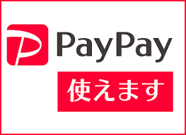 Paypay(ペイペイ)導入!来店でのプレミアム解離水や銀イオン商品の購入が便利になります
