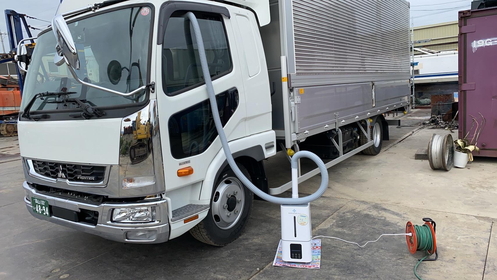 銀イオンと業務用大型加湿器を利用してトラックと乗用車を丸ごと除菌!